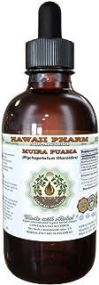 Muira Puama Alcohol-Free Liquid Extract, Organic Muira Puama (Ptychopetalum Olacoides) Glycerite Natural Herbal Supplement...