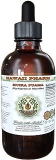 Muira Puama Alcohol-FREE Liquid Extract, Organic Muira Puama (Ptychopetalum Olacoides) Glycerite Natural Herbal Supplement, Hawaii Pharm, USA 2 oz