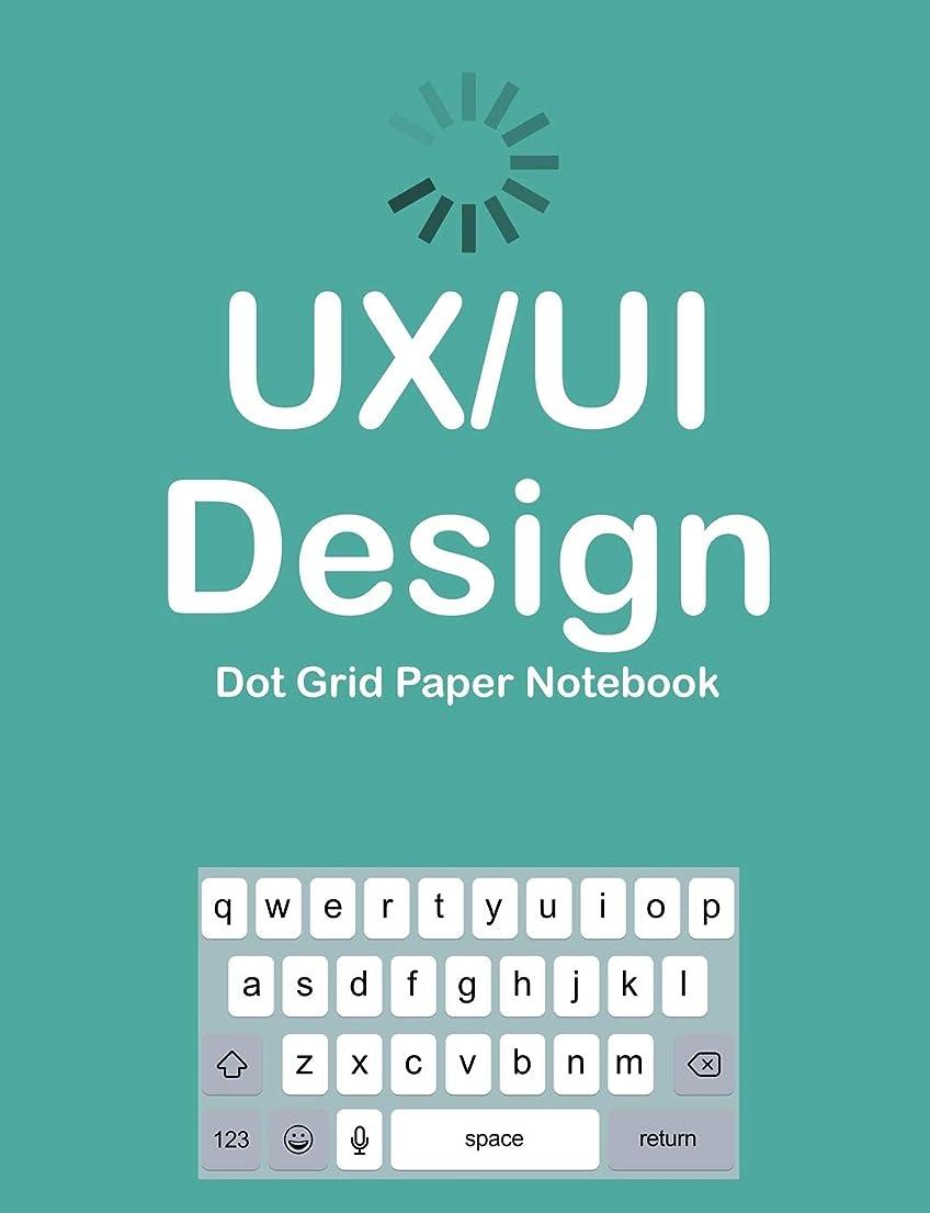 ジョグ泣いているウナギUX/UI Design Dot Grid Paper Notebook