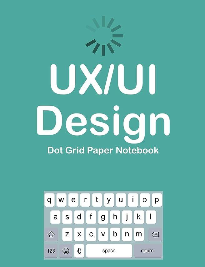 プレミアム具体的に横UX/UI Design Dot Grid Paper Notebook