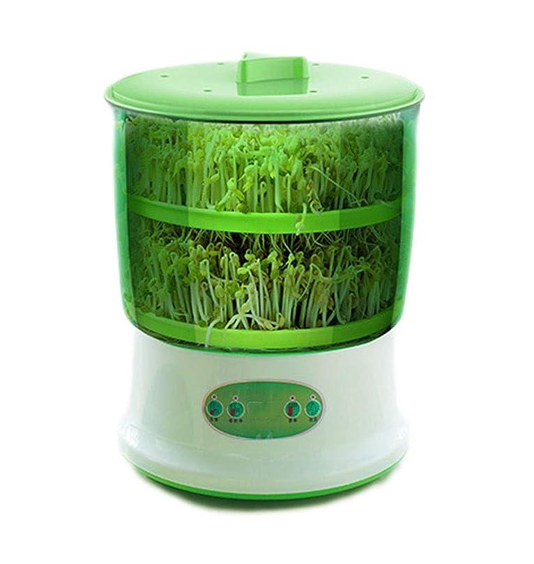 不正誕生日影のあるシードSprouter、オート世帯2つのレイヤー豆種子穀物もやしマシン大容量220V全自動多機能アーティファクト芽ポット (Color : White)