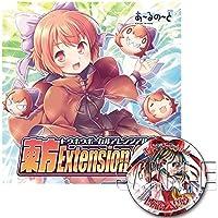 東方Extension Girl -あ~るの~と- 【東方Projectキャラ缶バッジ 博麗霊夢付】