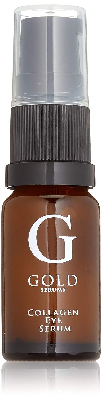 Deluxe Gold Serums Collagen Eye 4 years warranty Serum Gram 40