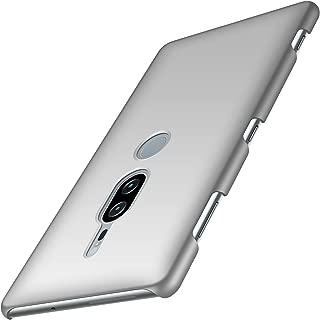 Anccer Sony Xperia XZ2 Premium Case [Colorful Series] [Ultra-Thin] [Anti-Drop] Premium Material Slim Full Protection Cover for Sony Xperia XZ2 Premium 2018 (Not for Xperia XZ2)-Smooth Silver