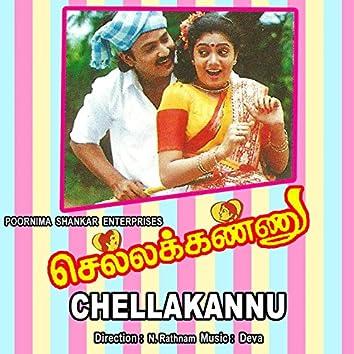Chella Kannu (Original Motion Picture Soundtrack)