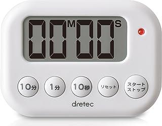 dretec(ドリテック) デジタルタイマー LED付き コンパクト ホワイト