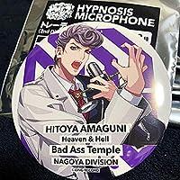ヒプノシスマイク ヒプマイ 6th LIVE 天国獄 2個セット トレーディング缶バッジ