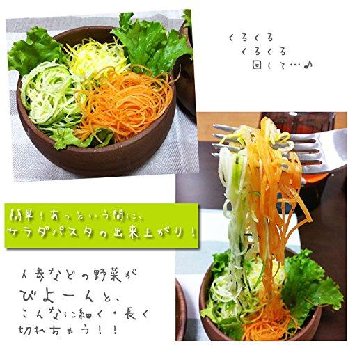 野菜スライサーSedhoomきゅうり千切り回転式4種類花形切り収納便利アップデート版