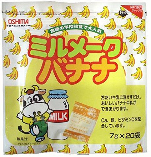 ミルメークバナナ 140g×4袋