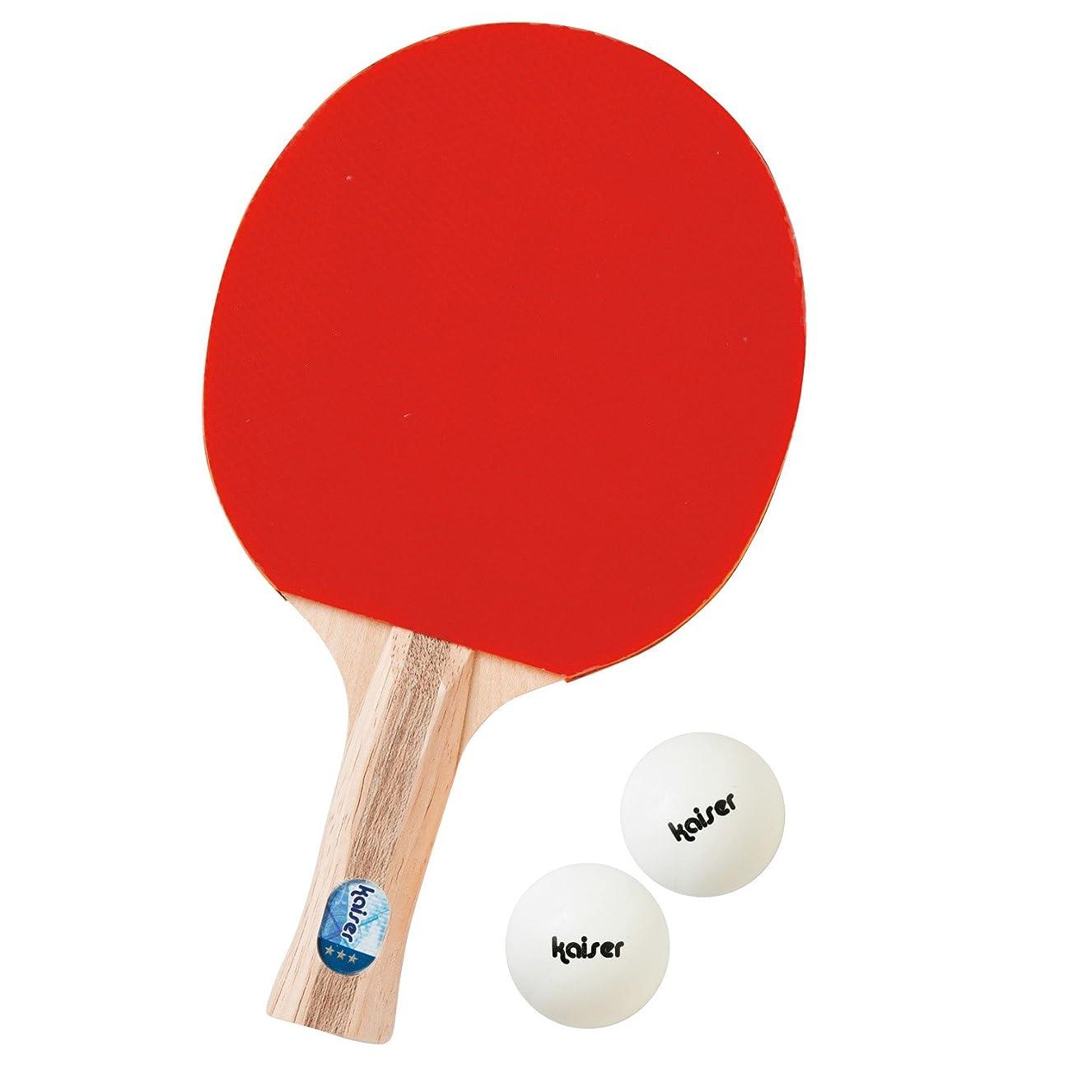障害者立証する運ぶKaiser(カイザー) 卓球 ラケット ボール付 <ペンホルダー/シェイクハンド> 練習用