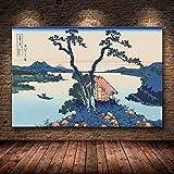 cnmd Japanischen Stil Kanagawa Surf Leinwand Malerei