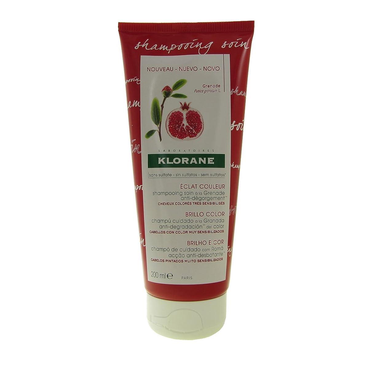 怠姿勢統治するKlorane Pomegranate Shampoo Brightness And Color 200ml [並行輸入品]