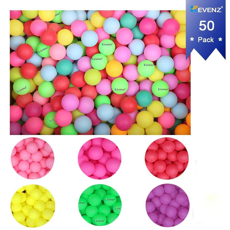 バッグダブル平行KEVENZ 卓球 ボール 60個入り 練習用 3スター ピンポンボール トレーニングボール 40mm 公式球 (5ダース ホワイト オレンジ)