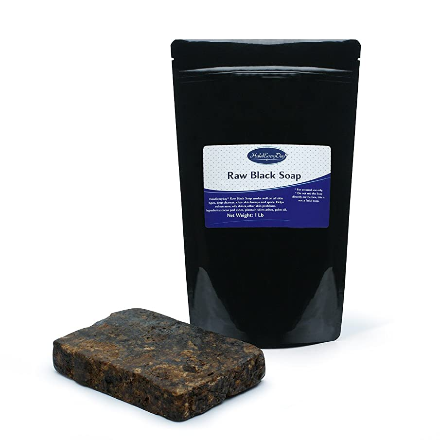 Raw African Black Soap from Ghana 1 Lb