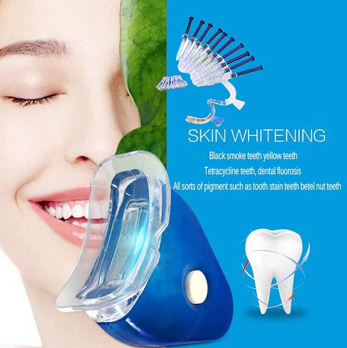 輸血制限する手がかりキットホワイトニングキットオーラルケア歯科用機器キットシステム歯シェードガイド歯ホワイトニングデンタルトレイ