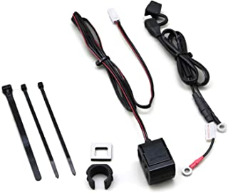 DAYTONA - Universal Ultra-Fast Motorcycle USB Charger for iPhone/Android/GPS/Camera/Radar (Cigarette Socket) Part#: 93041