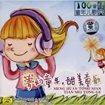 The 100 childhood nursery rhymes Classic (2CD) (Chinese edition)
