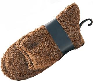 Calcetines tobilleros de lana polar para hombres Calcetines de piso gruesos cálidos Calcetines mullidos de cama para dormir 1 par (café)