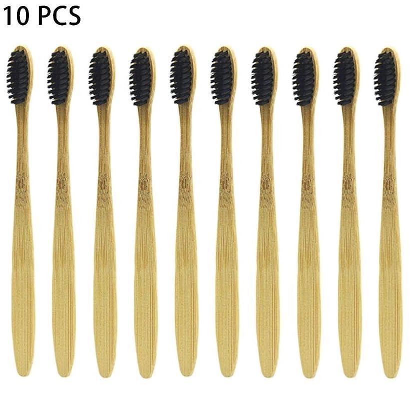 力強いボイコットよろしく歯ブラシ 10 PCS 竹歯ブラシ やわらかめ 超コンパクト 環境に優しい ソフトブレスト 清潔 軽量 携帯便利 旅行出張に最適 家族用 密度が多い 黒、カーキ 18 cm(ブラック)