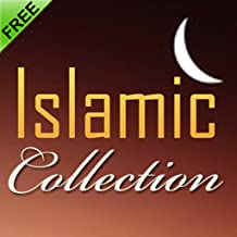 Best islamic quotes apps Reviews