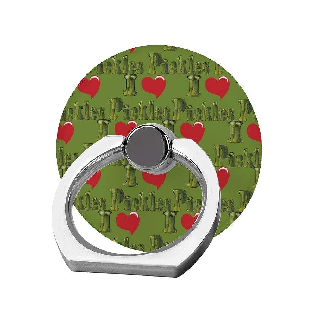 香りマークされたトラブルスマホリング 携帯リング 指リング 薄型 落下防止 スタンド機能 I Love Pickles ピクルスが大好き バンカーリング 指輪リング タブレット/各種他対応 360回転 スマホブラケット