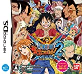 One Piece: Gigant Battle 2 - Shinsekai [Japan Import]