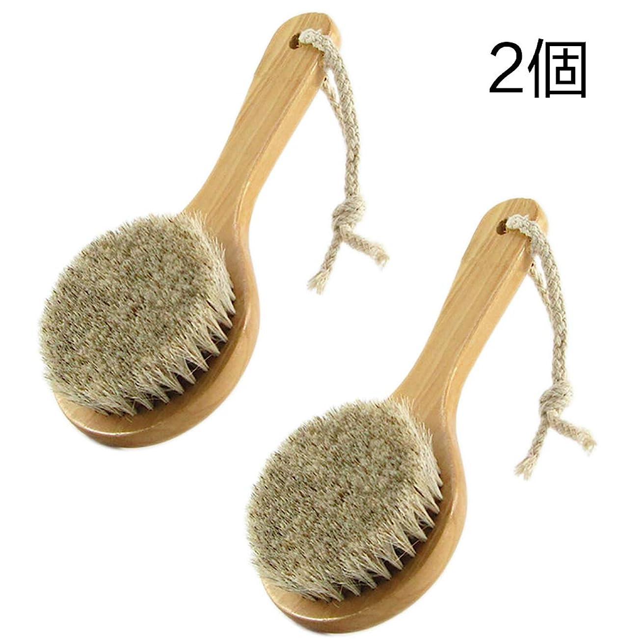 正気委託パパ2個 馬毛ボディブラシ 木製 短柄 足を洗う お風呂用 体洗い 女性 角質除去 柔らかい 美肌 (馬毛ボディブラシ)