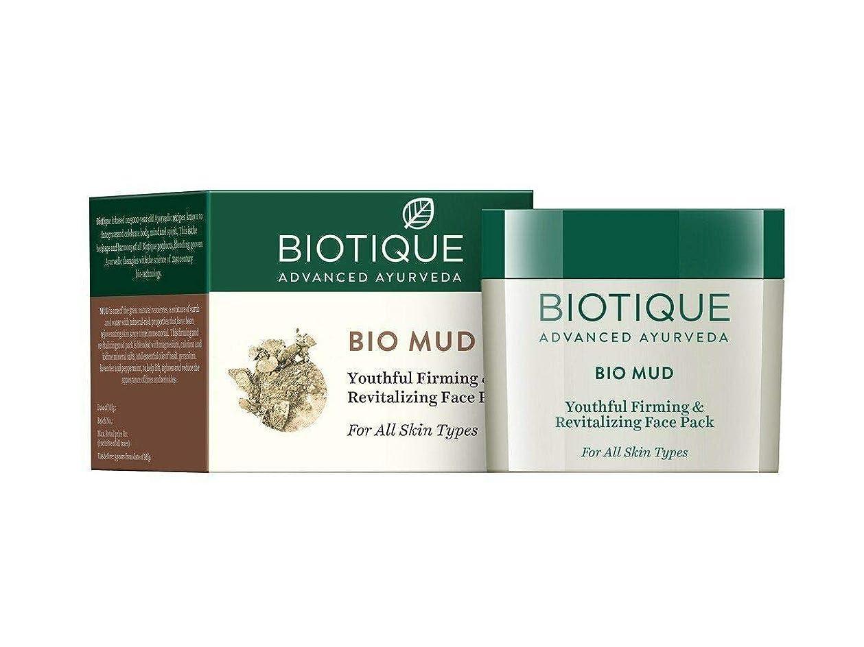 聡明エンティティフォーラムBiotique Mud Youthful Firming & Revitalizing Face Pack For All Skin Types 75 gm すべての肌タイプのためのBiotique泥若々しい引き締めと活性化フェイスパック