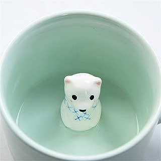 ZaH 3D Coffee Mug Cute Animal Inside Cup Cartoon Ceramics Figurine Teacup Christmas Birthday Gift for Boys Girls Kids - Party Office Morning Mugs for Tea Juice Milk Chocolate Cappuccino (8 oz Bear)