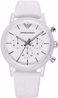 Emporio Armani Unisex White Dial Silicone Band Watch - AR1054