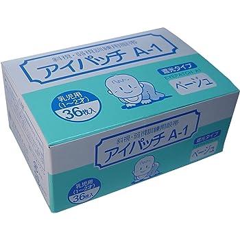 カワモト 川本産業 アイパッチ 遮光タイプ A-1 ベージュ 77×54mm 36枚入 025-500310-00