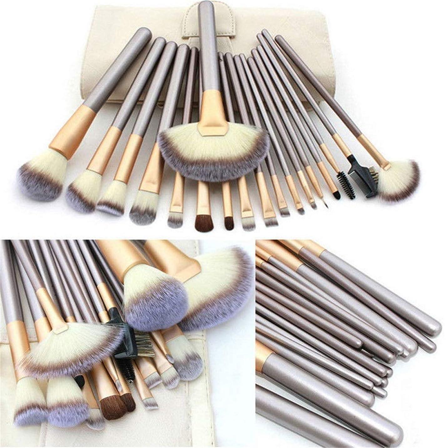 迫害フロント慣性Makeup brushes ナイロンヘア、PUレザーエクリュメイクアップブラシセットポーチ、18個プロフェッショナルメイクアップブラシカウンターシンク suits (Color : Beige)