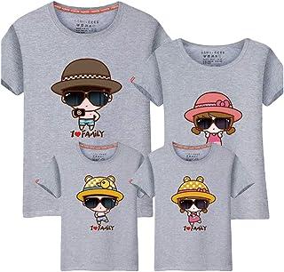 b1cdb609b MisFox I Love Family - Camisetas Padre e Hijo Camisa Casual Manga Corta  Cuello Redondo Imprimiendo