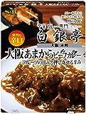 S&B 噂の名店 大阪あまからビーフカレー 鮮烈な辛口 180g ×5個