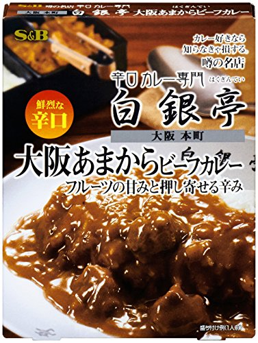 S&B 噂の名店 大阪あまからビーフカレー 鮮烈な辛口 180g×3箱