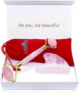 Rose Quartz Roller and Gua Sha Board Gift Set - Jade Roller for Face, 100% Rose Quartz, Face Roller | Gua Sha Scraper, Anti Aging, 2019 Improved Durable Frame, No Squeaks, Pouch Bonus.