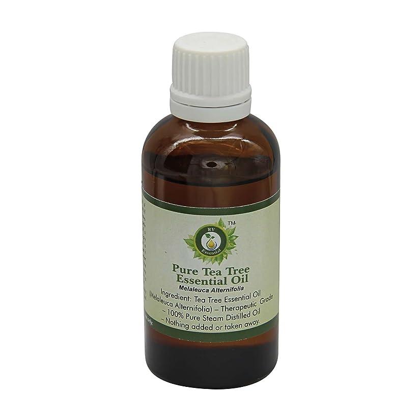 大聖堂カリキュラム幸運なことにR V Essential ピュアティーツリーエッセンシャルオイル50ml (1.69oz)- Melaleuca Alternifolia (100%純粋&天然スチームDistilled) Pure Tea Tree Essential Oil