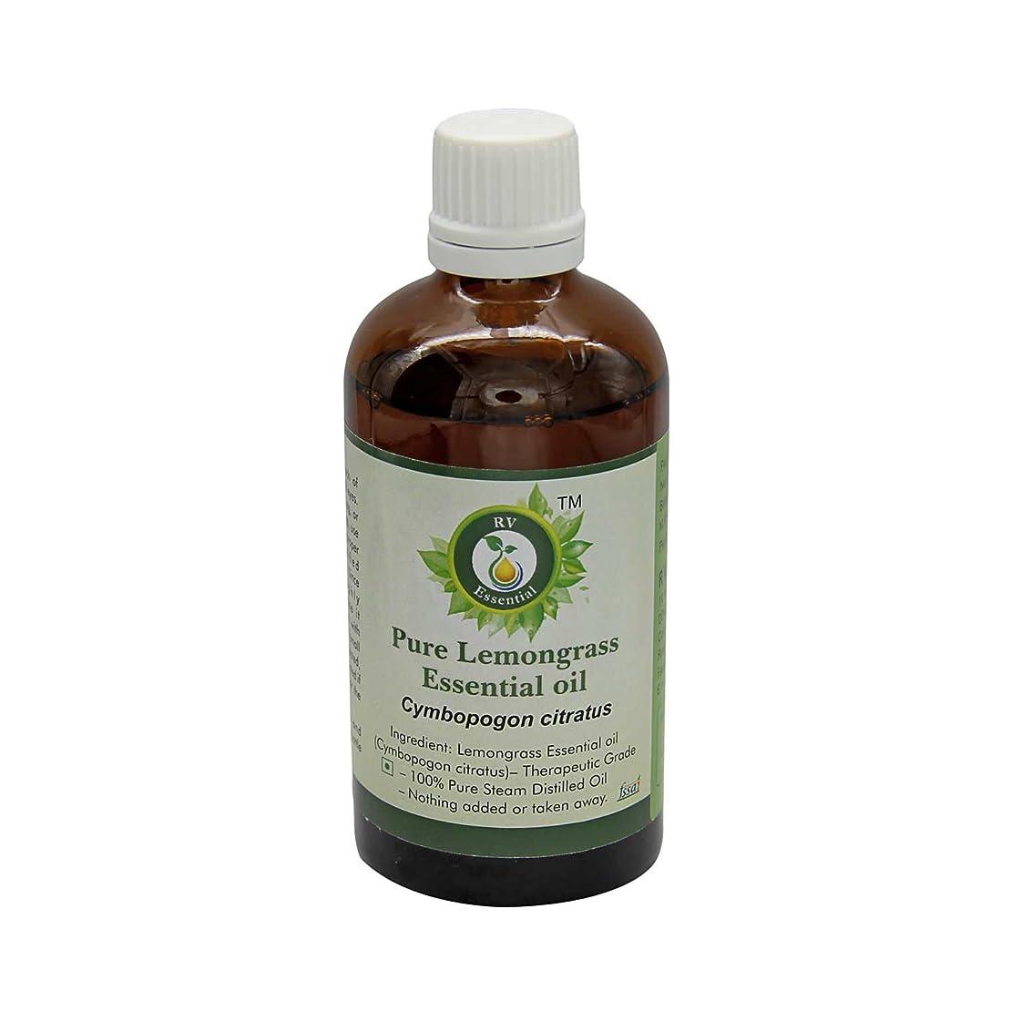 説教グリーンバック意識的R V Essential ピュアレモングラスエッセンシャルオイル100ml (3.38oz)- Cymbopogon Citratus (100%純粋&天然スチームDistilled) Pure Lemongrass Essential Oil
