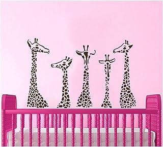 Sevral girafe animaux série sticker mural maison salon art style décoratif jungle safari vinyle43 * 69 cm