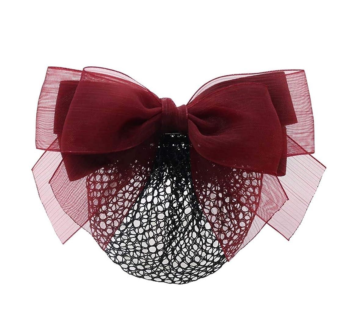 決定する一部電気2枚おだんごヘアカバーネッツ女性の女の子のためのちょう結びの装飾ヘアクリップ、 ワインレッド