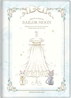 $46 » Sailor Moon 2021 Planner Diary Book B6 Monthly Torso S2952033 [Body Size] B6 (188x132x6mm)