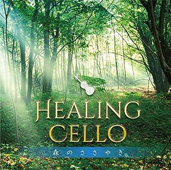 Healing Cello