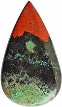 ABC Jewelry Mart Genuine Red Green Sonora Jasper Cabochon, Sonora Sunset, Sonoran Sunrise, Sonora Sunrose, AG-9043