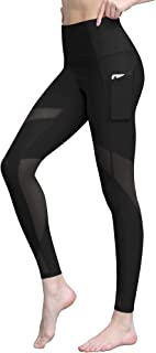 Lock and Love Women`s Yoga Pants Tummy Compression Slimming Mesh Leggins with Pocket and Inner Pocket