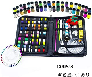 QueenCoo 裁縫セット 高級ソーイングセット 手縫い 40色縫い糸あり ポータブルミシンアクセサリー 家庭用 子供と高齢者に適しています ブラック収納バッグ付き 携帯簡単なので