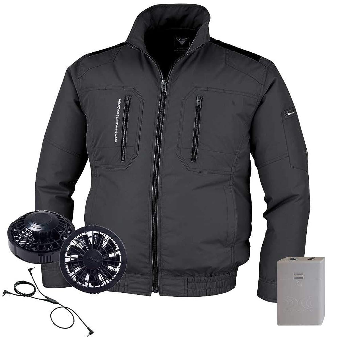空調服 ジーベック XEBEC 長袖ブルゾン?黒ファン?電池ボックスセット XE98008