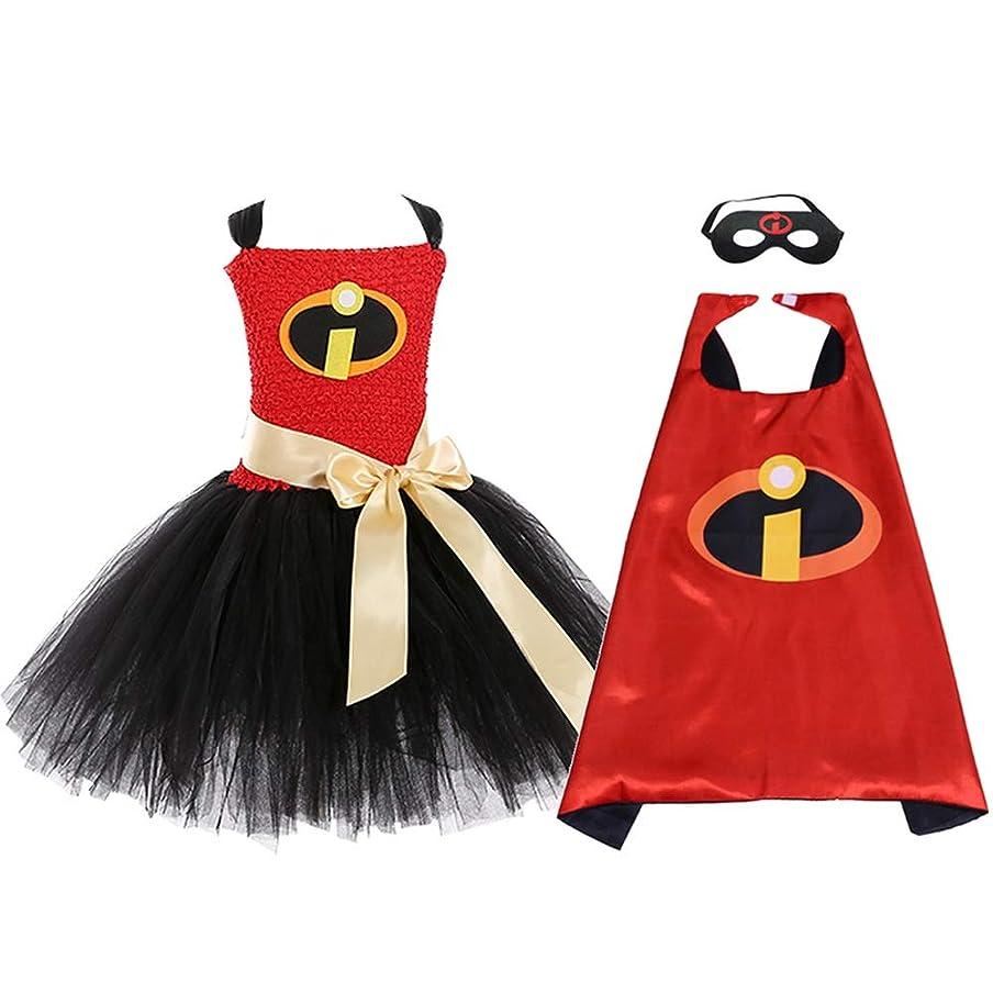 透過性限られた存在するHukphd ハロウィンの女の子インクレディブルドレス、スーパーヒーローのコスチュームバースデーロールプレイ衣装 、 ハロウィンの衣装 (Size : Medium)