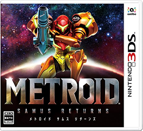 NINTENDO 3DS Metroid Samus Returns JAPANESE Version REGION LOCK ONLY FOR JAPANESE 3DS