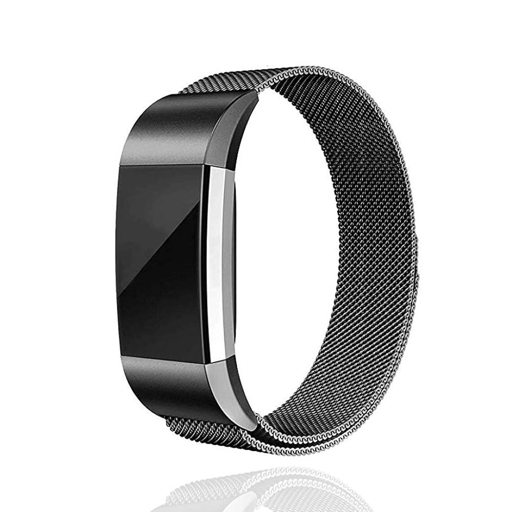 信条ミトン商標ONTUBE バンド対応 Fitbit Charge 2 ステンレス鋼バンド 交換ベルト for Fitbit Charge 2 ユニークなマグネットロック付き (黒)