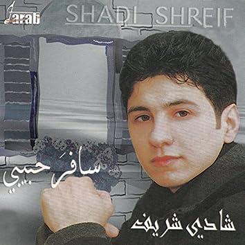 Safar Habibi